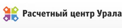 Логотип компании Расчетный центр Урала